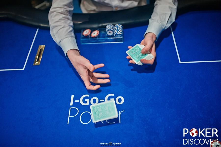 https://roomer.by/sites/default/files/i_go_go_poker.jpg
