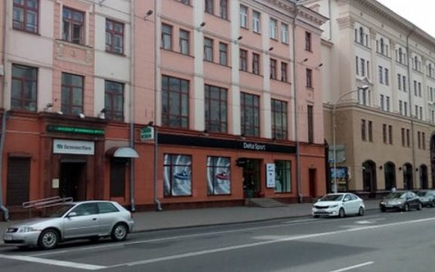 #_квартира на сутки минск по улице Карла Маркса 33